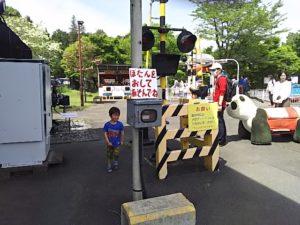 青梅鉄道公園の遮断機