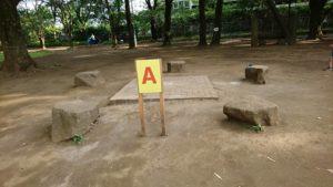 たけのこ公園A