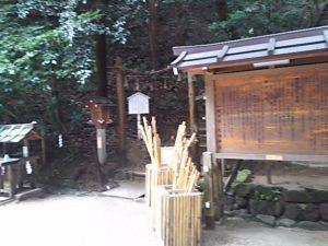 三輪山の入口