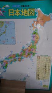 くもんポスター日本地図