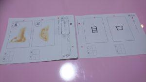 漢字 プリント